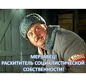 Підозрюваного у розкраданні 29 млн заступника мера Дніпра Лисенка затримали в аеропорту Харкова - Цензор.НЕТ 4239