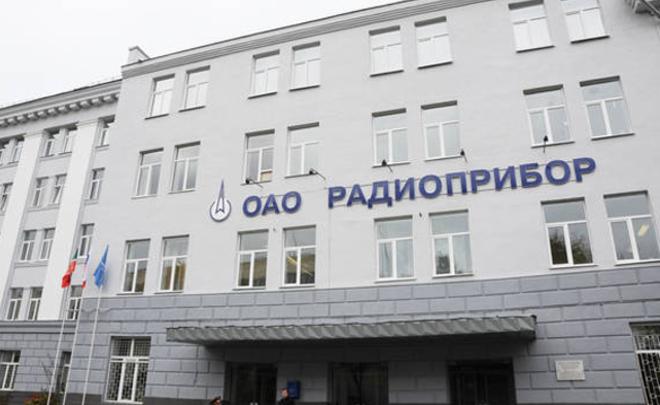 банкротство оао радиоприбор владивосток